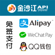 JSJAPP Payment Gateway - Support For Alipay,WeChat Pay,QQ Wallet Pay (Chinese)
