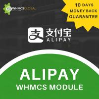 WHMCS Alipay Cross Border Payment Gateway Module